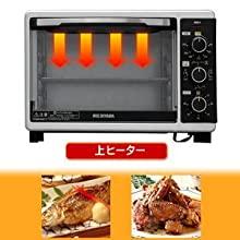 アイリスオーヤマのコンベクションオーブン