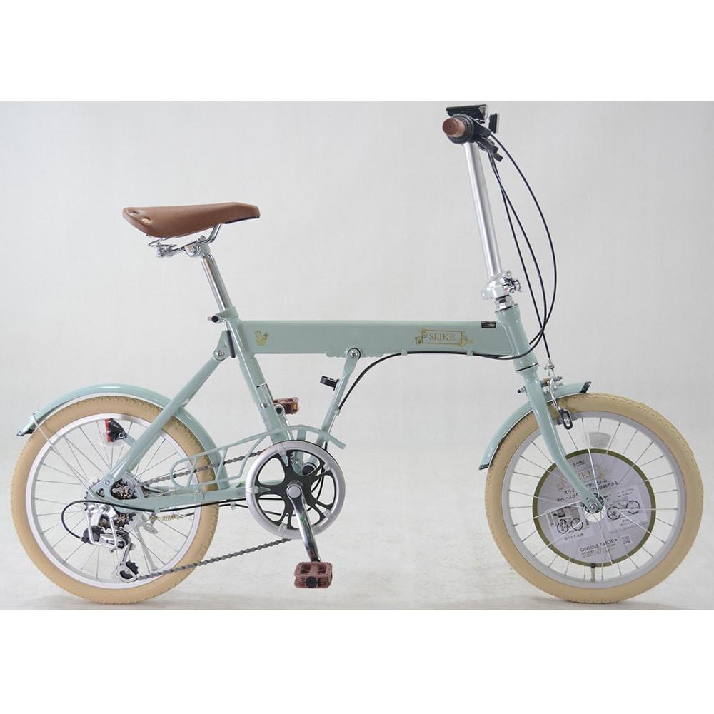 【自転車】折り畳み車 スライク SLIKE 18インチ 外装6段 ミントグリーン