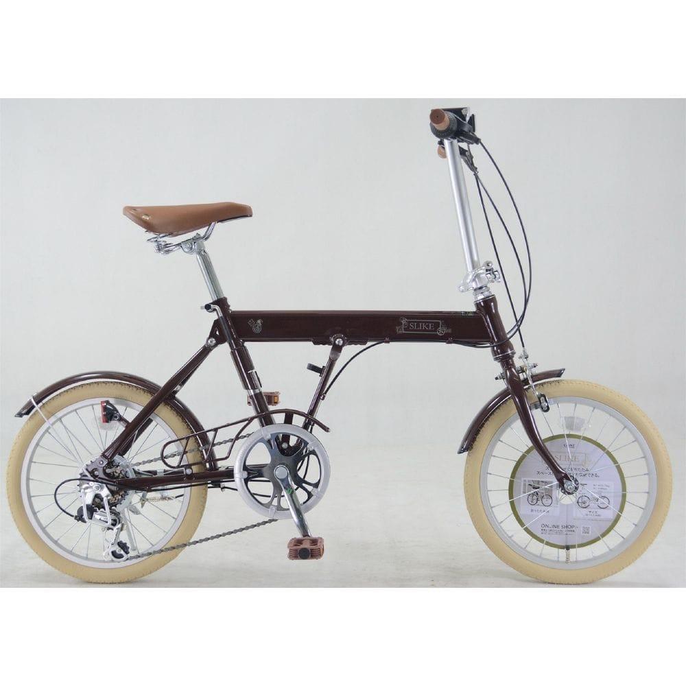 【自転車】折り畳み車 スライク SLIKE 18インチ 外装6段 ダークブラウン