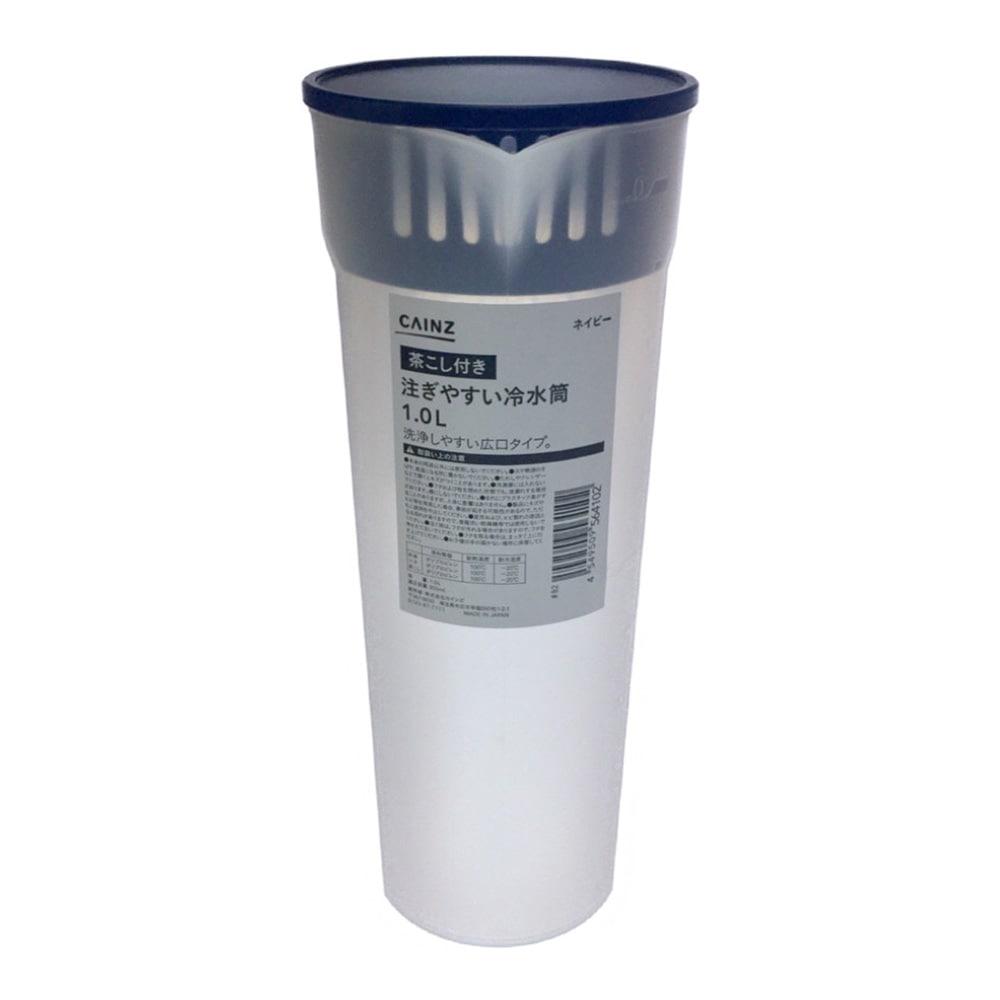 茶こし付き 注ぎやすい冷水筒 1.0L