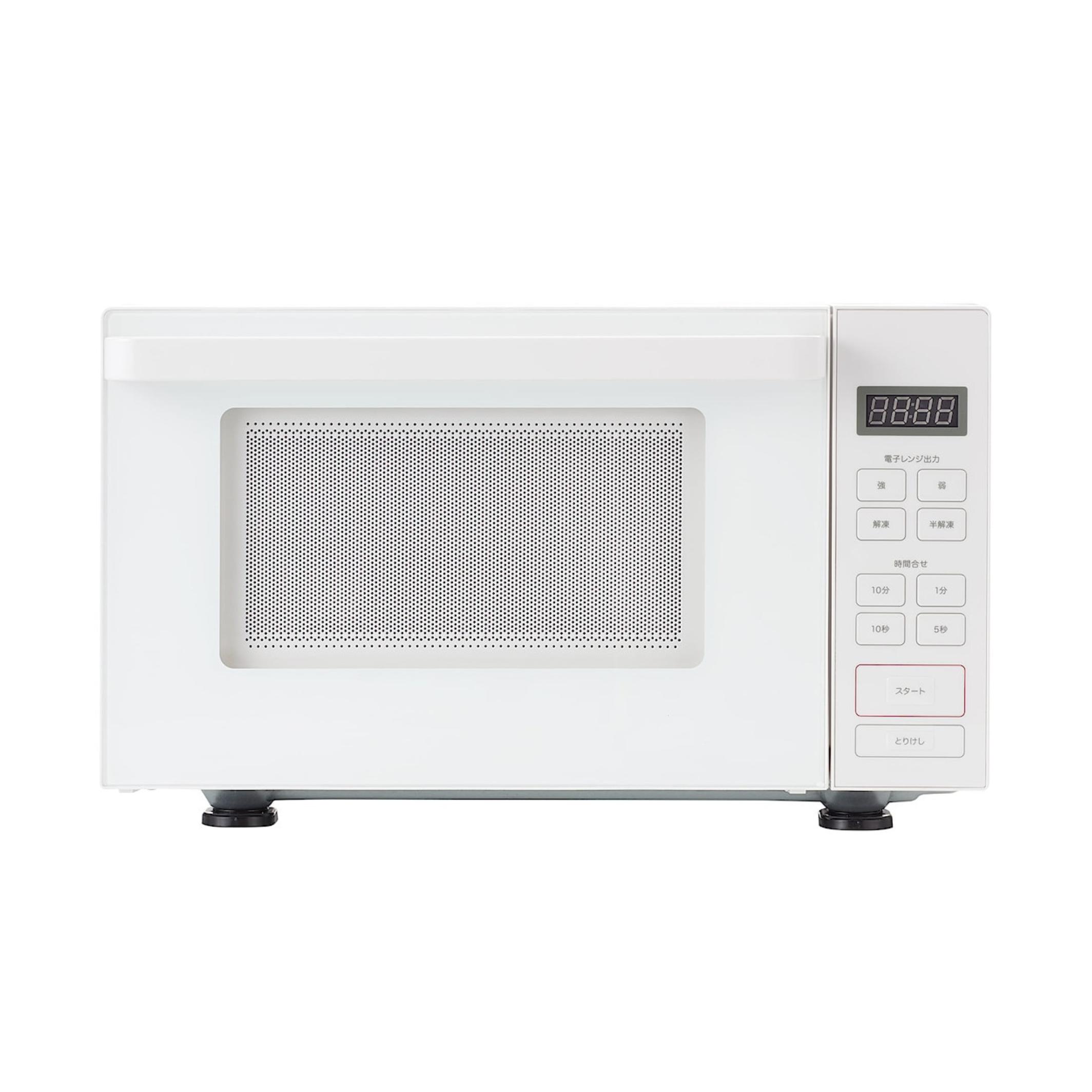 無印良品 電子レンジ・18L 型番:MJ‐SER18A