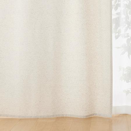ポリエステル綿混ネッププリーツカーテン/ベージュ 幅51~100×丈20~150cm