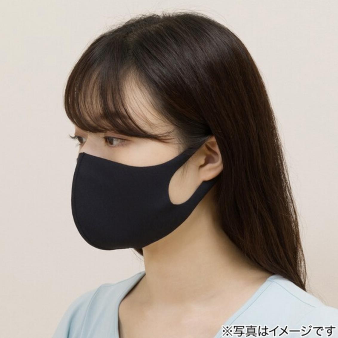 洗える 冷感マスク