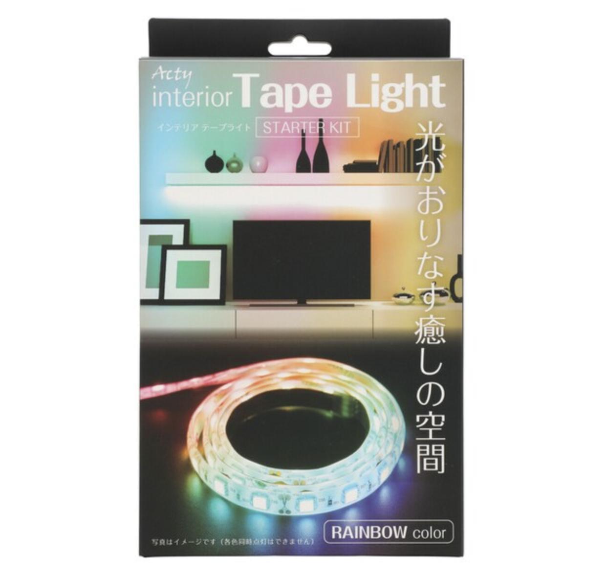 インテリアテープライト レインボーカラー(1m)