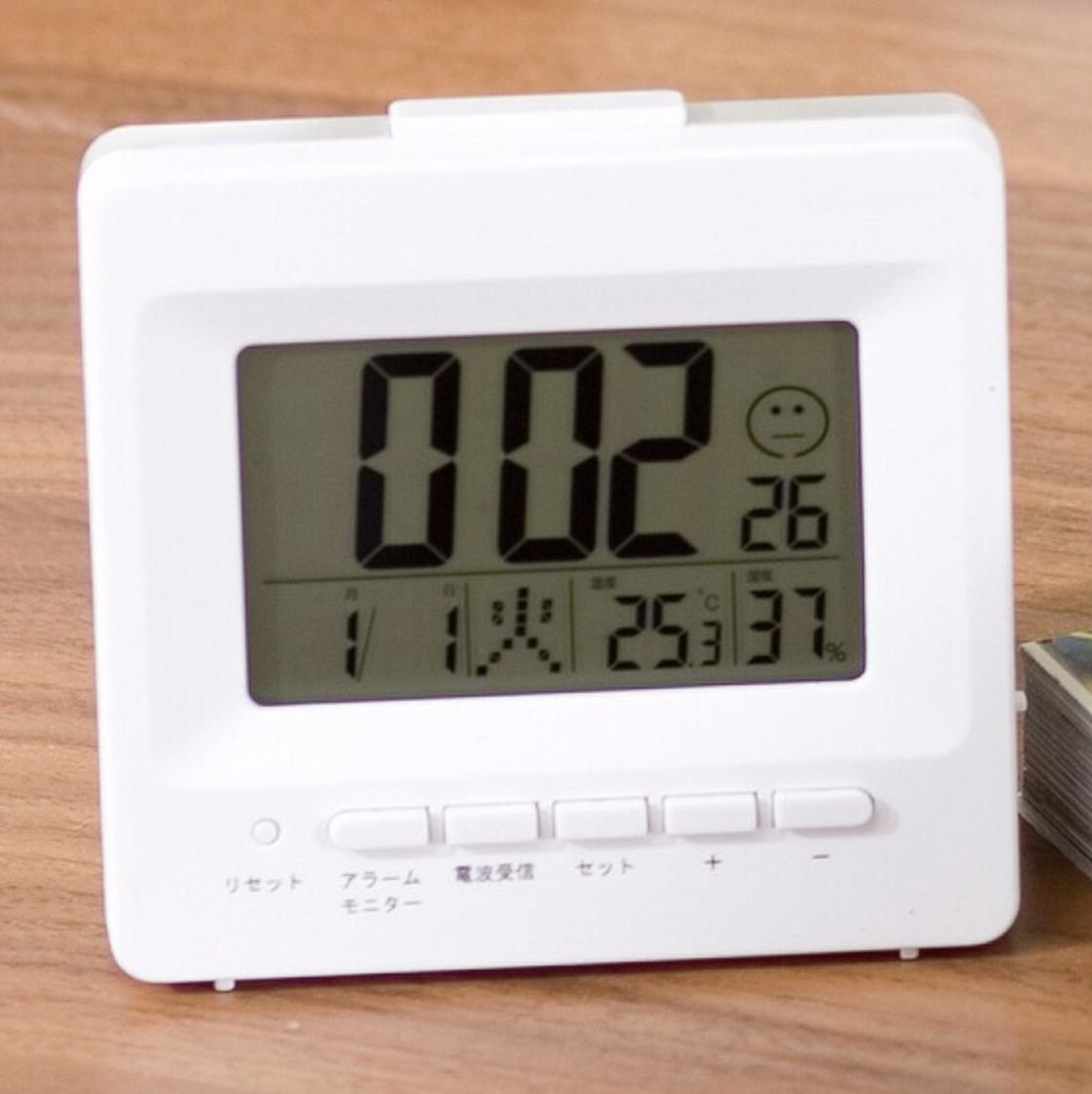電波デジタル時計(フェリアス6578WH)