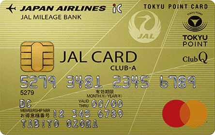 JALカードTOKYU POINT CLUB-Aカード